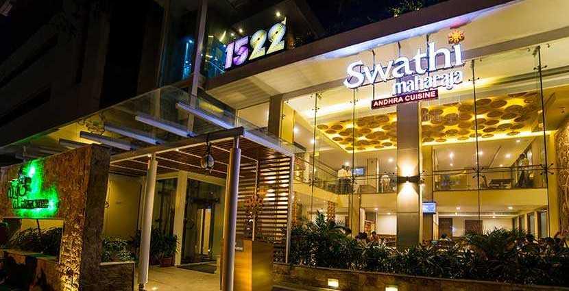 Swathi Group